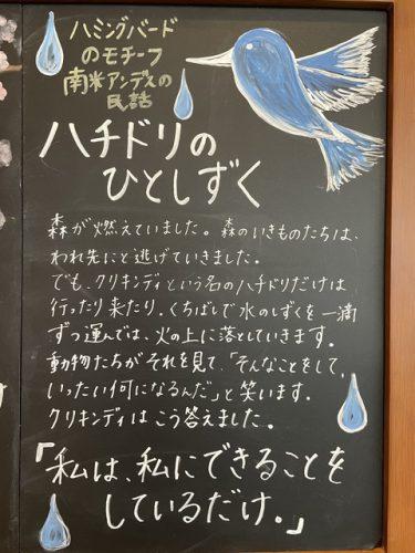 東日本大震災から10年 ~10 Years from Great East Japan Earthquake~