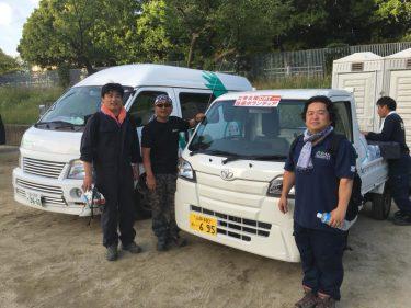 大阪北部地震支援(平成30/2018年):主な活動実績