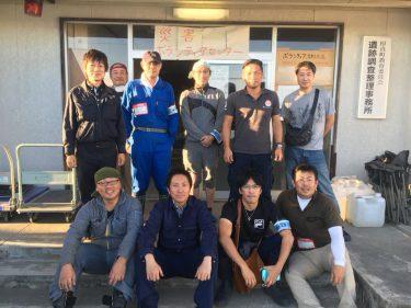 平成30年北海道胆振東部地震 支援金プロジェクト ~絆で繋ぐ復興の襷~